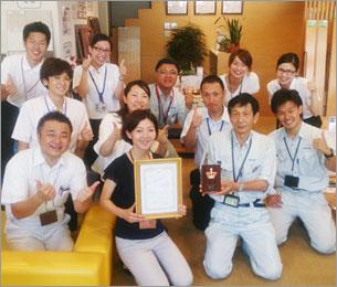 2014.06.23 Jackリフォームコンテスト ≪趣味の空間賞≫ 受賞