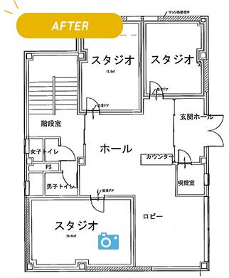 施工後の一階図面