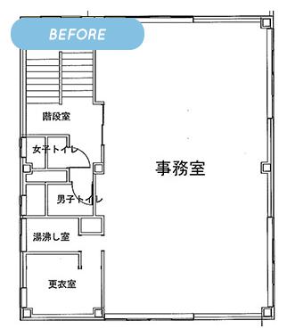 施工前の二階図面