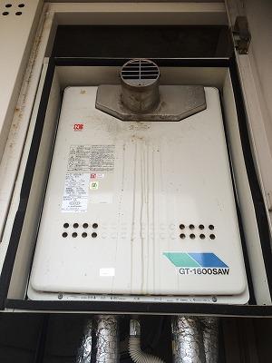 集合向けガス給湯器:施工前