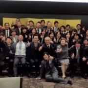第50期 経営計画発表会