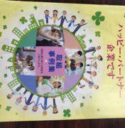 ファイル 2017-04-06 19 13 49