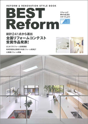2014.12.01  BEST Rehome Vol.1《創刊号》
