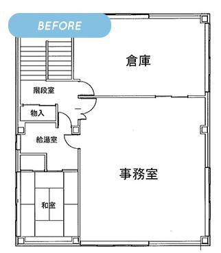 施工前の三階図面