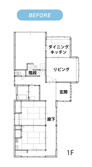 施工前の一階図面