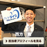 nishida_rollout