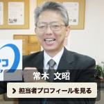 tsuneki_rollout