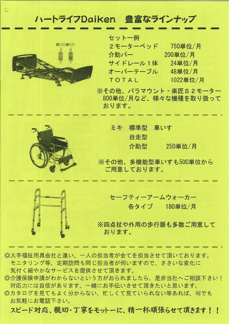 panf40-33