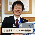 kanai_rollout