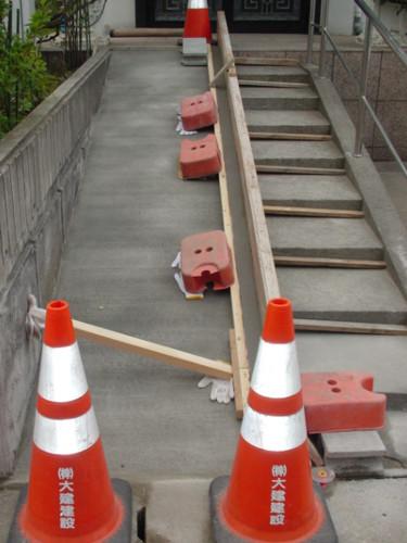 コンクリートで成形!