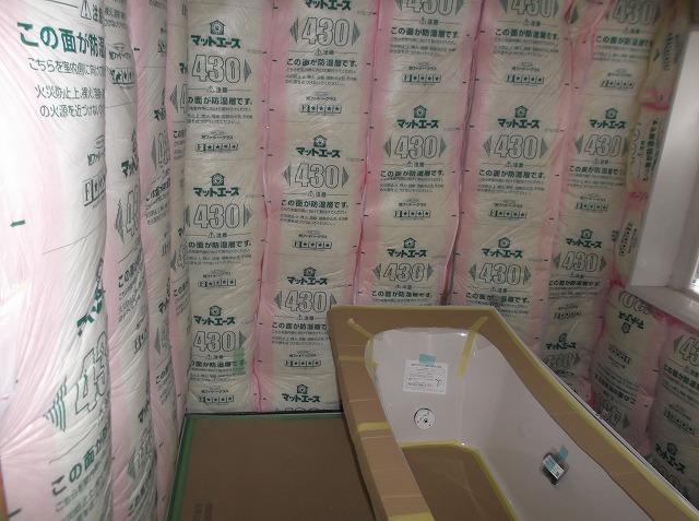 浴室改修:断熱材