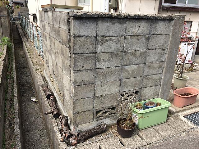 ブロック塀積み替え:施工前