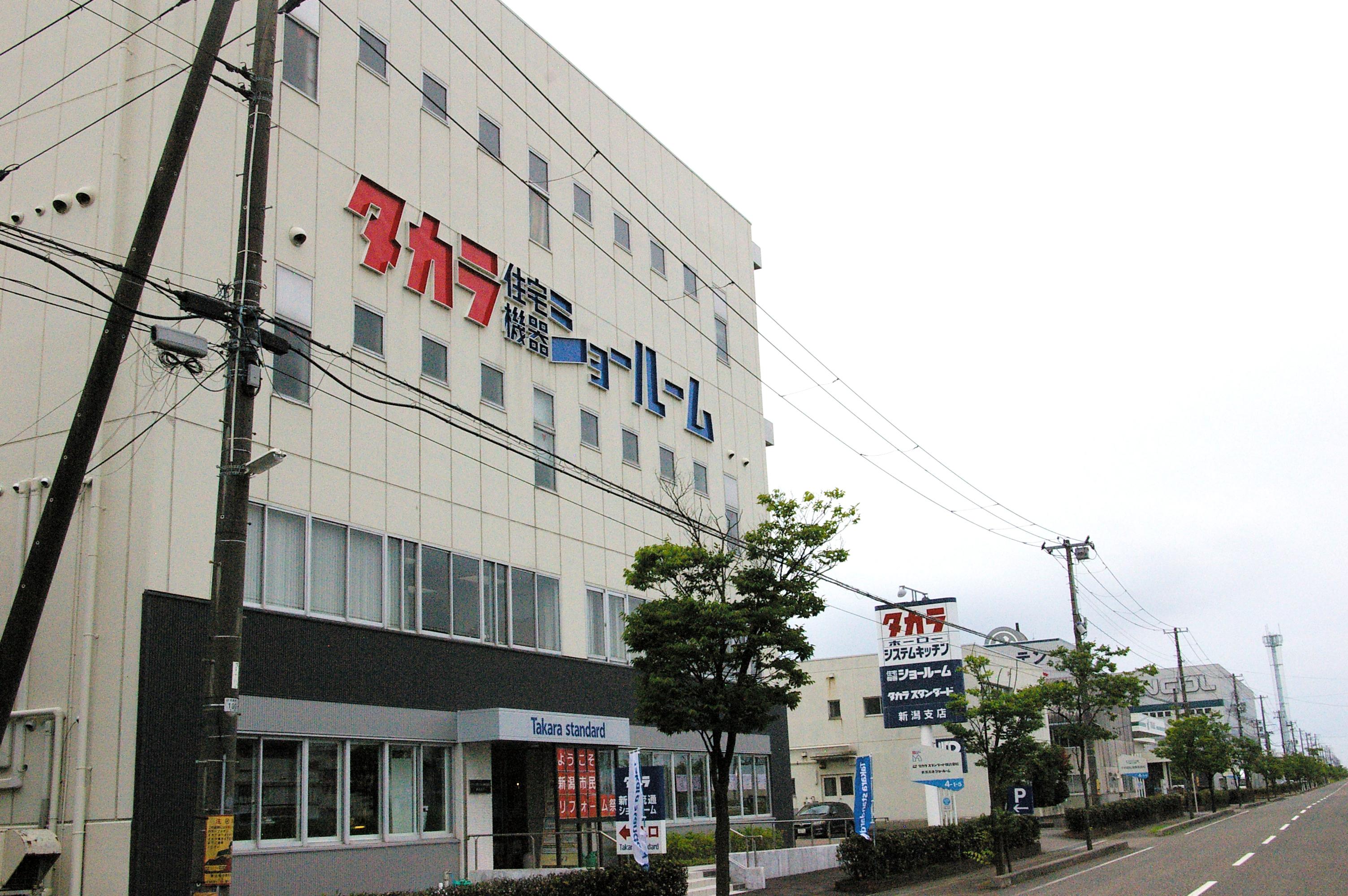 タカラ 新潟ショールーム