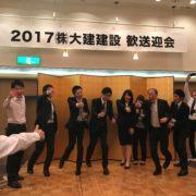 ファイル 2017-04-10 19 47 22
