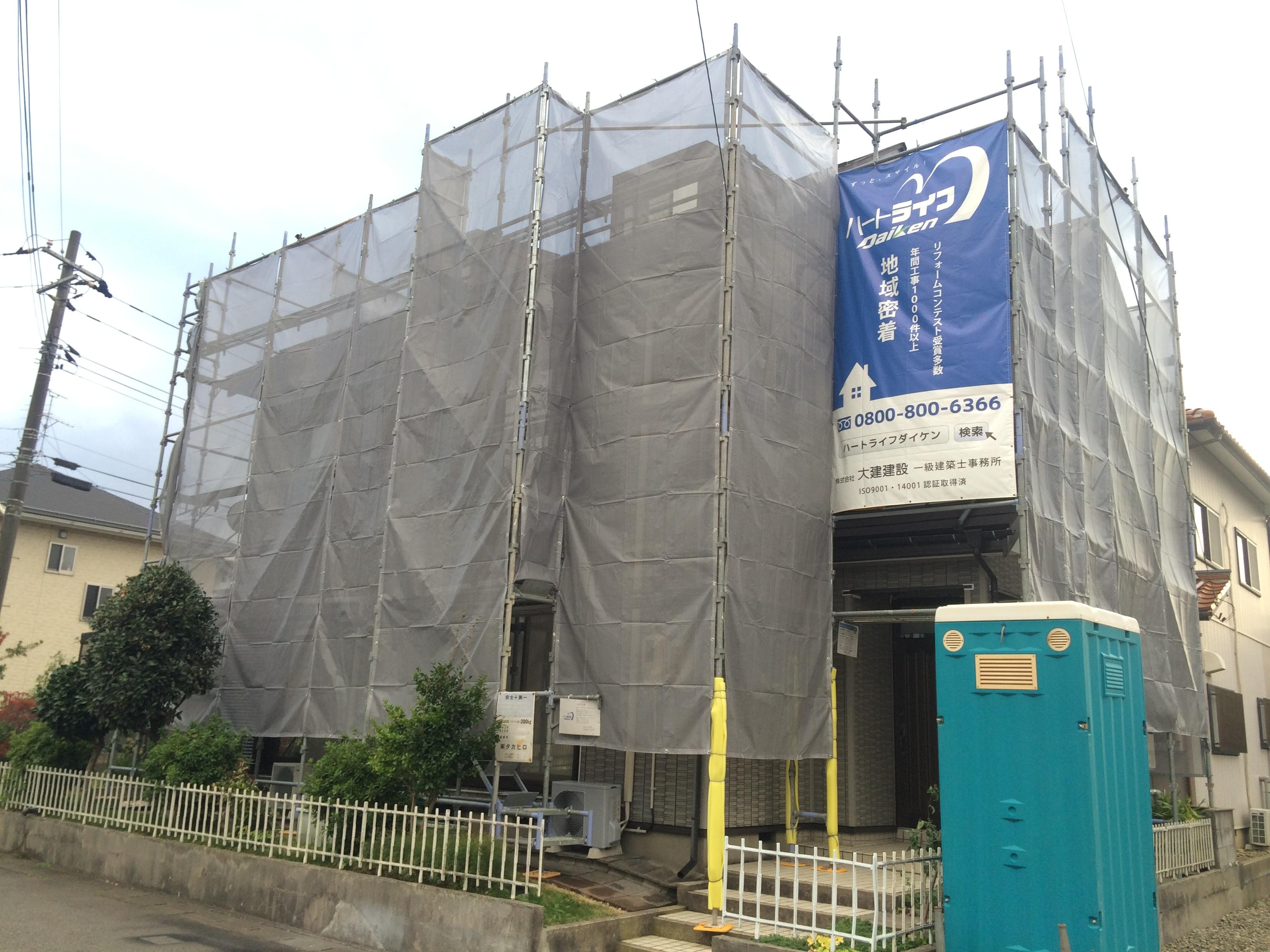 秋葉区外壁塗装・施工中