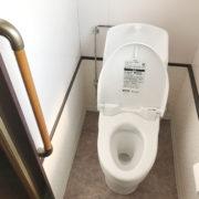 新潟市中央区トイレ改修工事・アフター