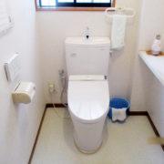 新潟市東区トイレ改修工事・アフター