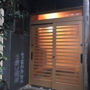 新潟市西区 玄関引戸入替工事
