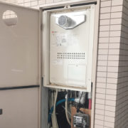 新潟市中央区 給湯器交換工事