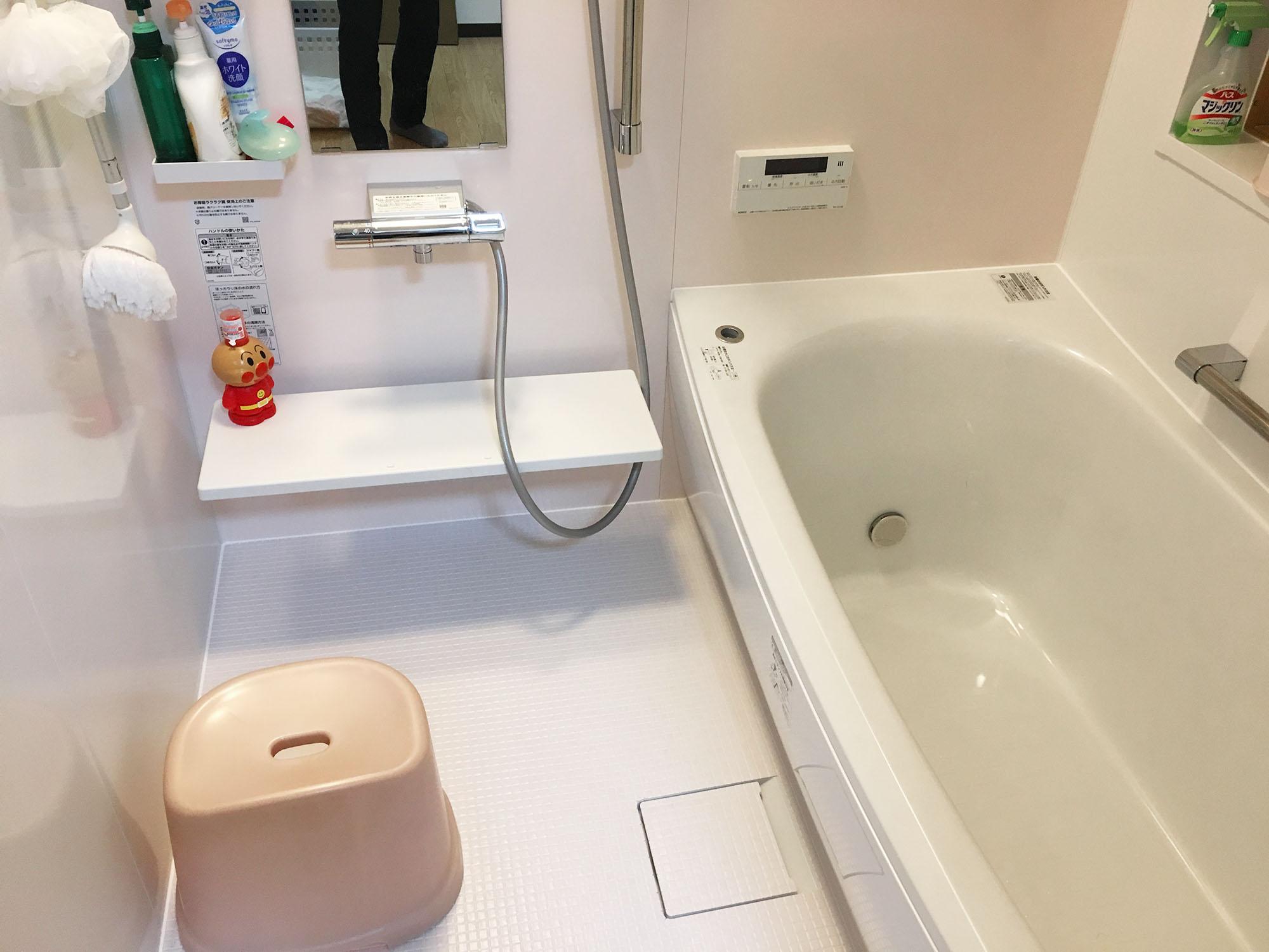温かく安全なお風呂・断熱改修