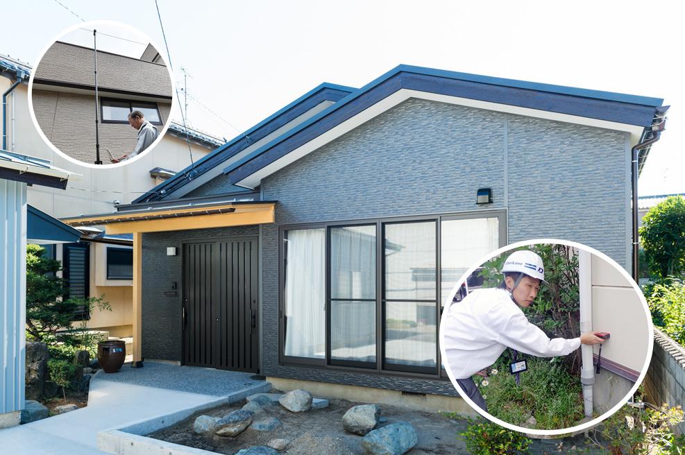 外壁・屋根リフォームキャンペーン