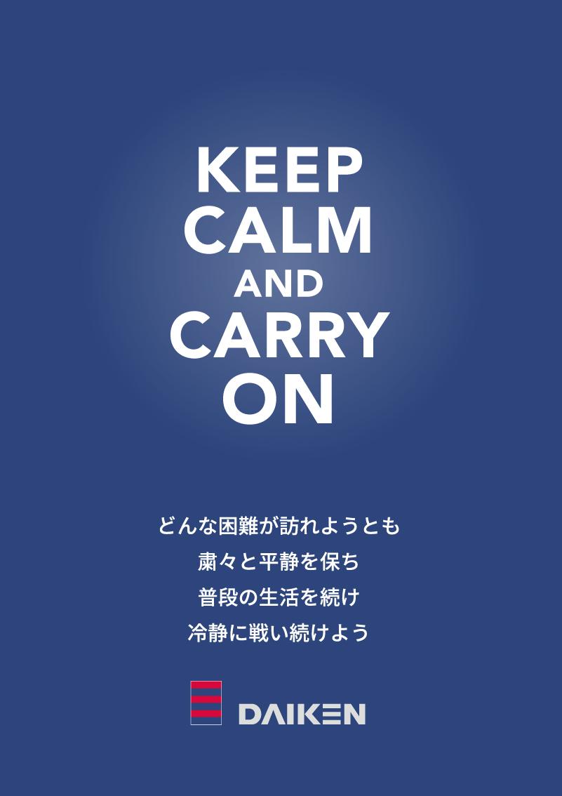 keep_03