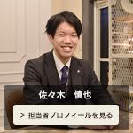 sasaki_rollover