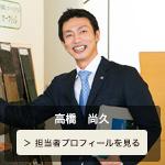 takahashi_rollover