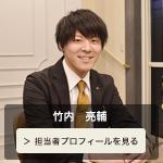 takeuchi_rollover